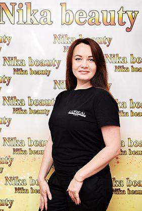 Алина Нагорняк